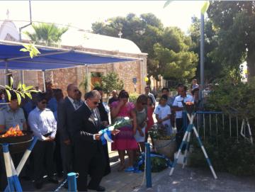 Μνημόσυνο Πεσόντων και Δέηση Ανεύρεσης των Αγνοουμένων, 12 Αυγούστου 2012