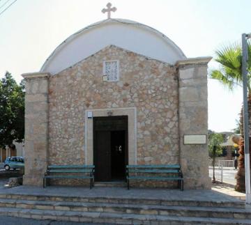 Εκκλησιαστικό Μουσείο Σωτήρας